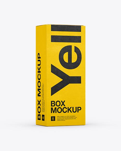 White Paper Box Mockup - 25° Angle Front View (Eye-Level Shot)