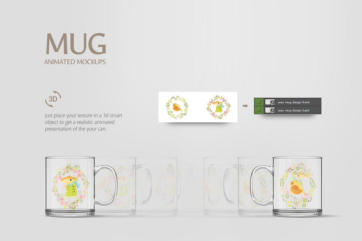 Glass Mug Animated Mockup