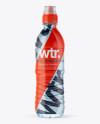 Free Mockup of 500ml Sport Bottle w/ Shrink Sleeve Labeling