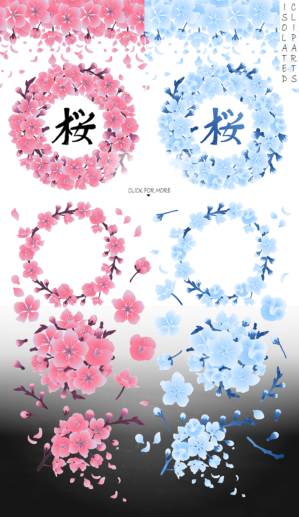 Vector Cherry Blossom Collection In Design Elements On Yellow Images Creative Store