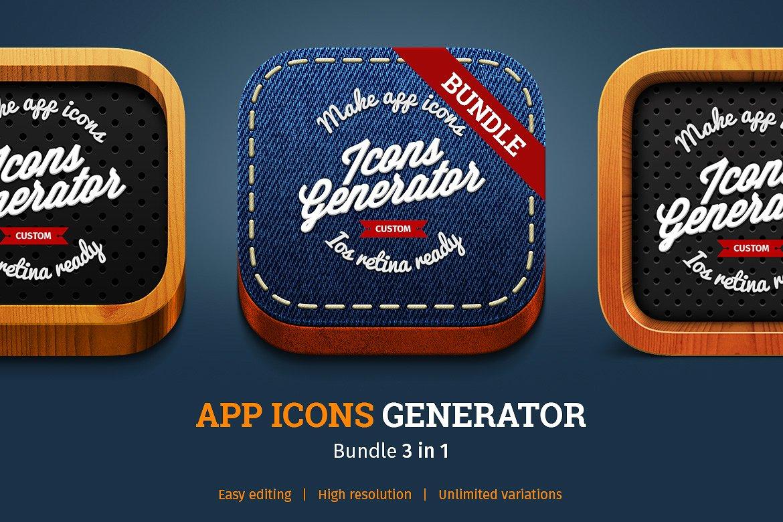 APP ICONS GENERATOR Bundle 3 in 1