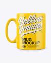 Glossy Mug Mockup - Front View