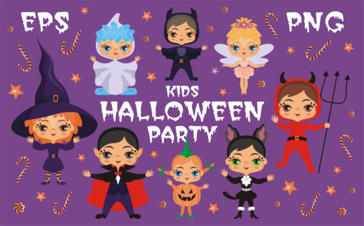 Kids Halloween party. Vector clip arts.
