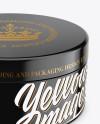 Glossy Plastic Cosmetic Jar Mockup - Front View (High Angle Shot)