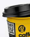 Coffee Cup With Sleeve & French Fries Mockup