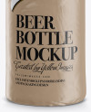 Glossy Beer Bottle Wrapped in Glossy Paper Mockup