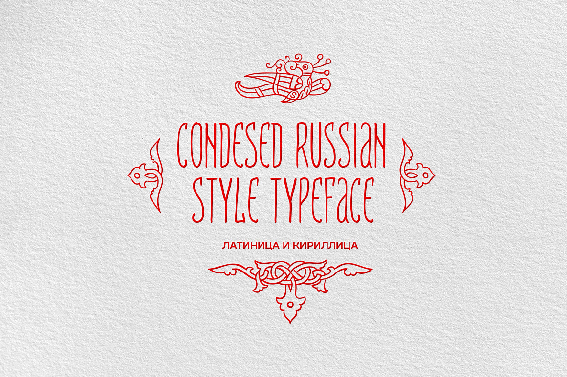 Russian Style Typeface