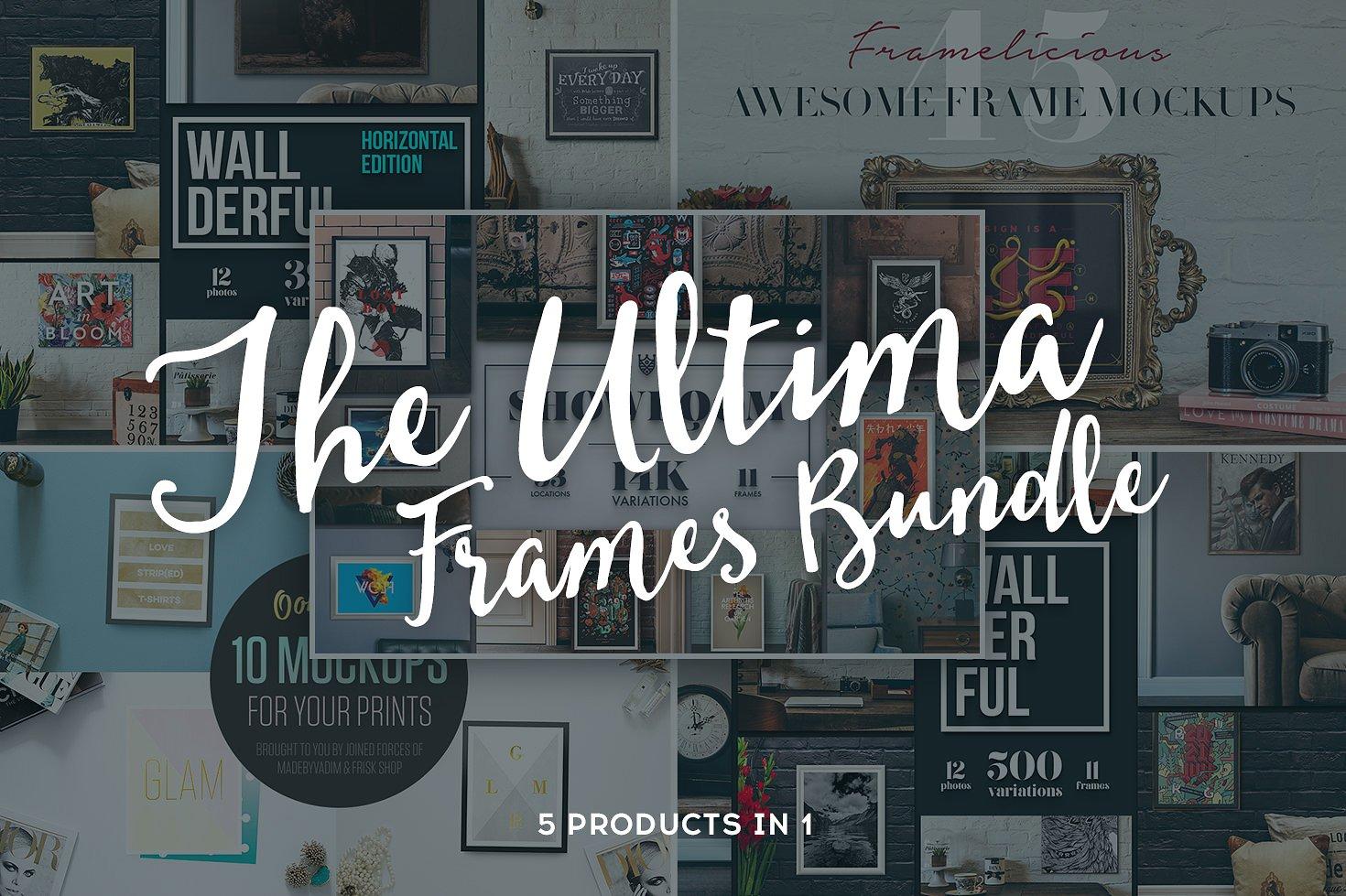 The Ultima Frames Bundle - 5 in 1