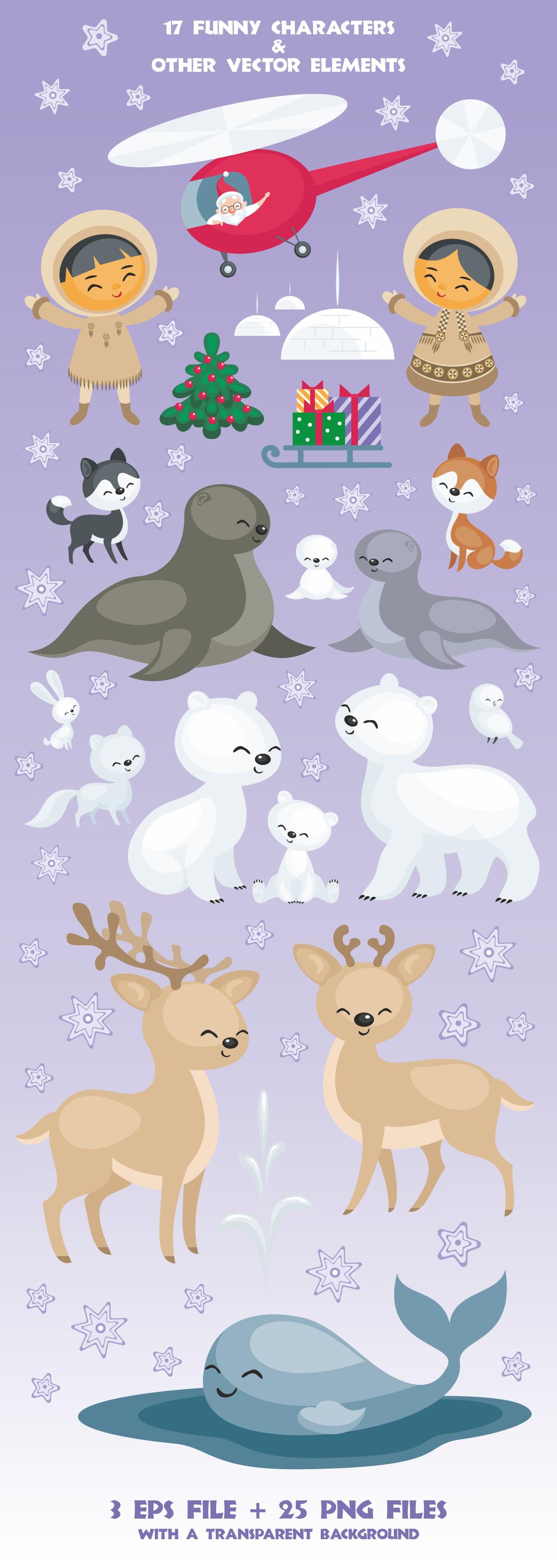 Arctic Christmas. Vector clip arts