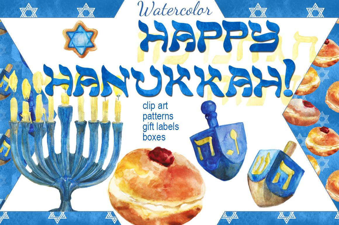 Happy Hanukkah watercolor set
