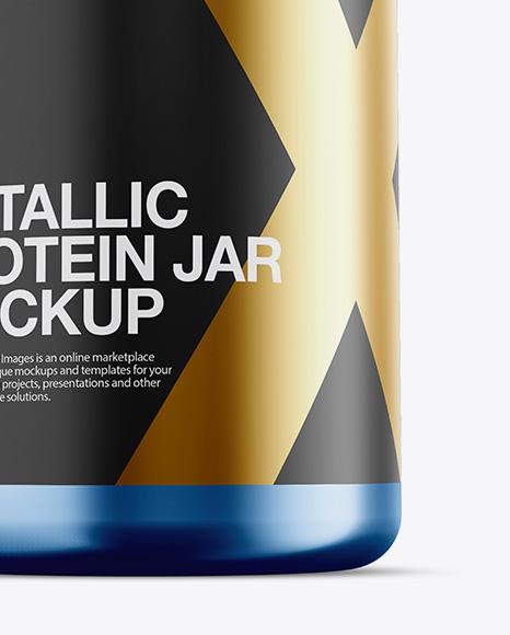 Metallic Protein Jar Mockup - Hero Shot