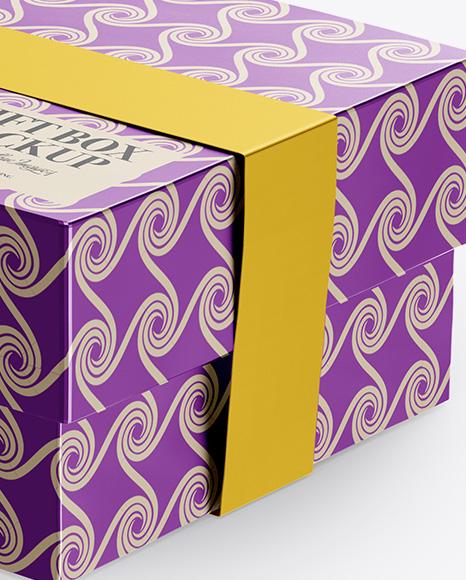 Metallic Gift Box Mockup - Half Side View