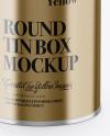 Metallic Tin Can Box Mockup - Front View (High Angle Shot)