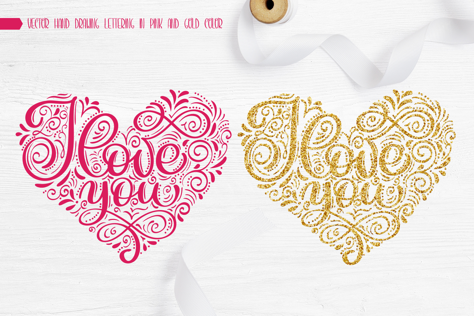I Love You Vector Valentine Quote