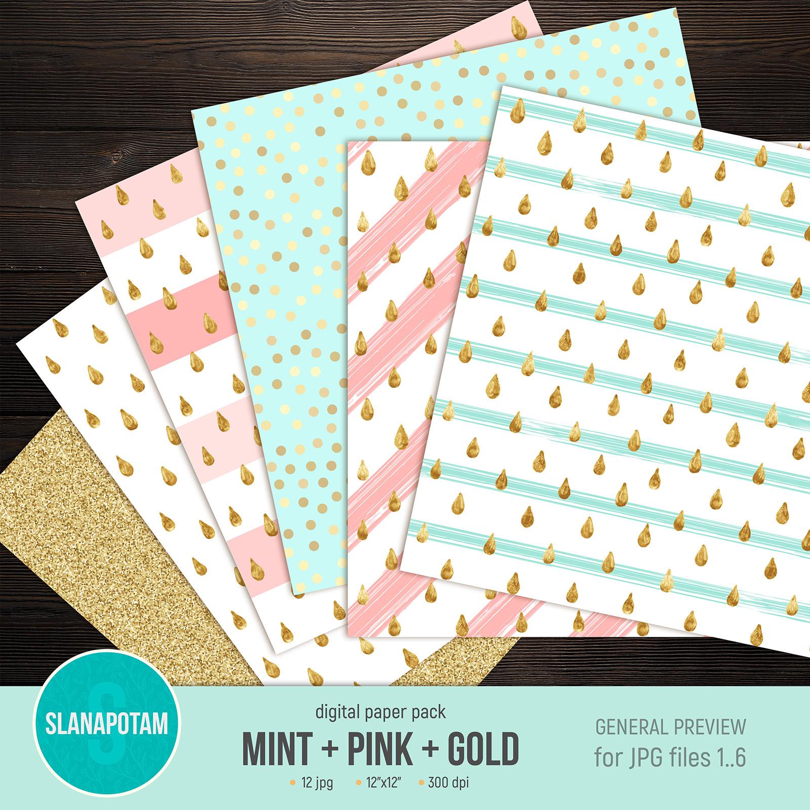 MINT-PINK-GOLD digital paper pack, 12 files