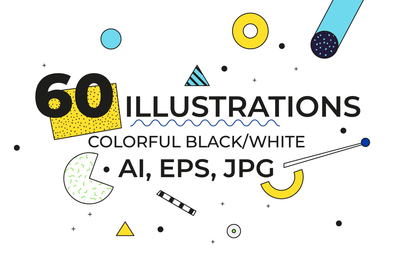 302 memphis illustrations + elements + seamless patterns