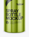 Brushed Metallic Spray Bottle Mockup