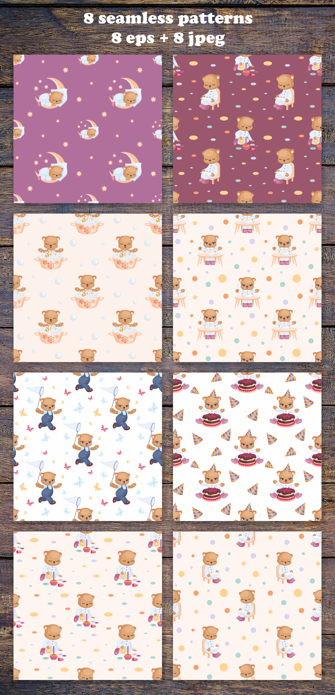 Teddy Bear. Seamless Patterns Set.