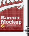Glossy Banner on Pillar Mockup - Front View