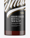 Amber Shower Gel Bottle with Pump Mockup