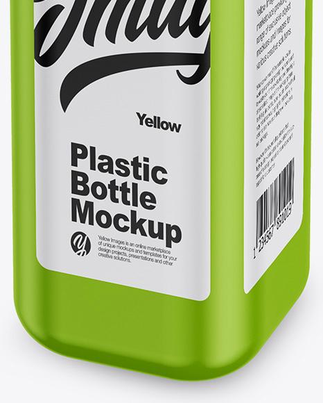 Matte Square Bottle Mockup - Half Side View
