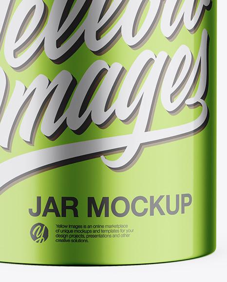 50G Metallic Jar Mockup - Freebify Mockups