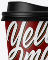 Matte Paper Coffee Cup Mockup - Front View