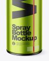 Matte Metallic Spray Bottle Mockup