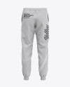 Men's Heather Cuffed Sweatpants - Back View