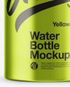 Metallic Wide-Mouth Water Bottle Mockup
