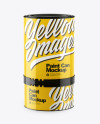 Glossy Paint Cans Mockup
