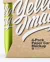 Matte Metallic 4-Pack Paper Carrier Mockup
