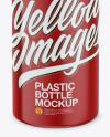 Cosmetic Bottle Mockup