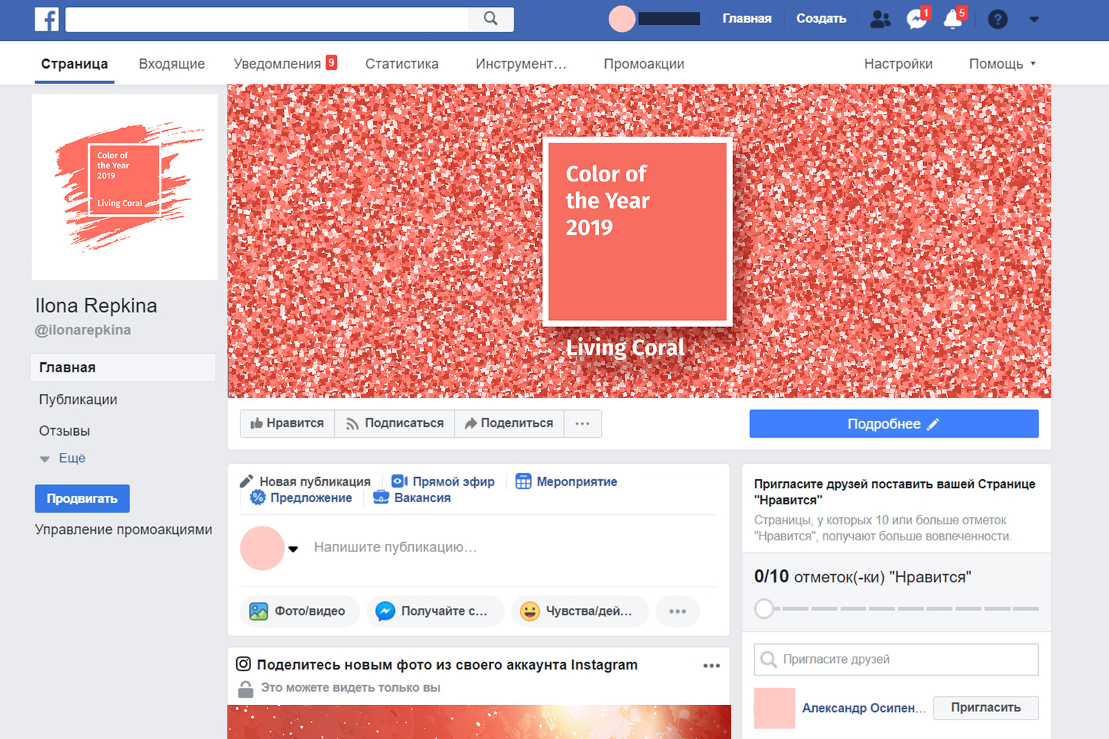 Living Coral 2019 Vector Pack for Social Media Presentations