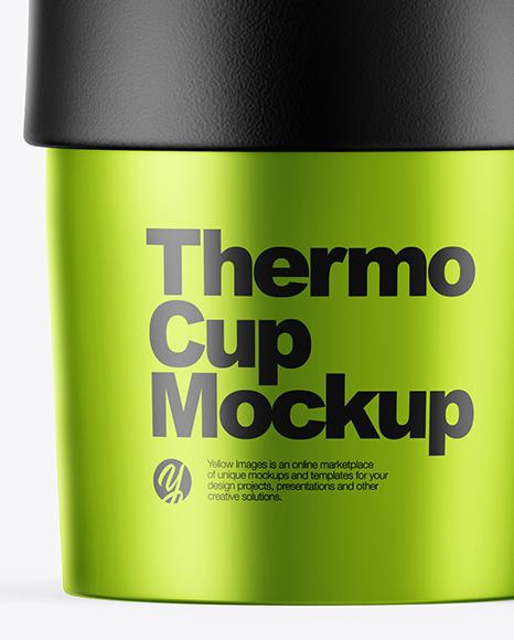 Metallic Thermo Cup Mockup