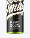 Metallic Sport Bottle Mockup