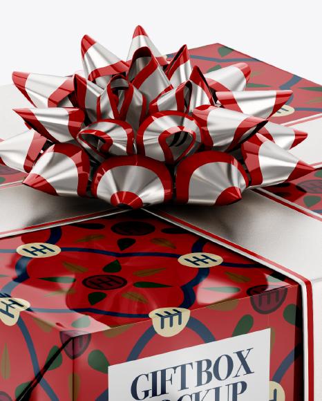 Glossy Gift Box Mockup