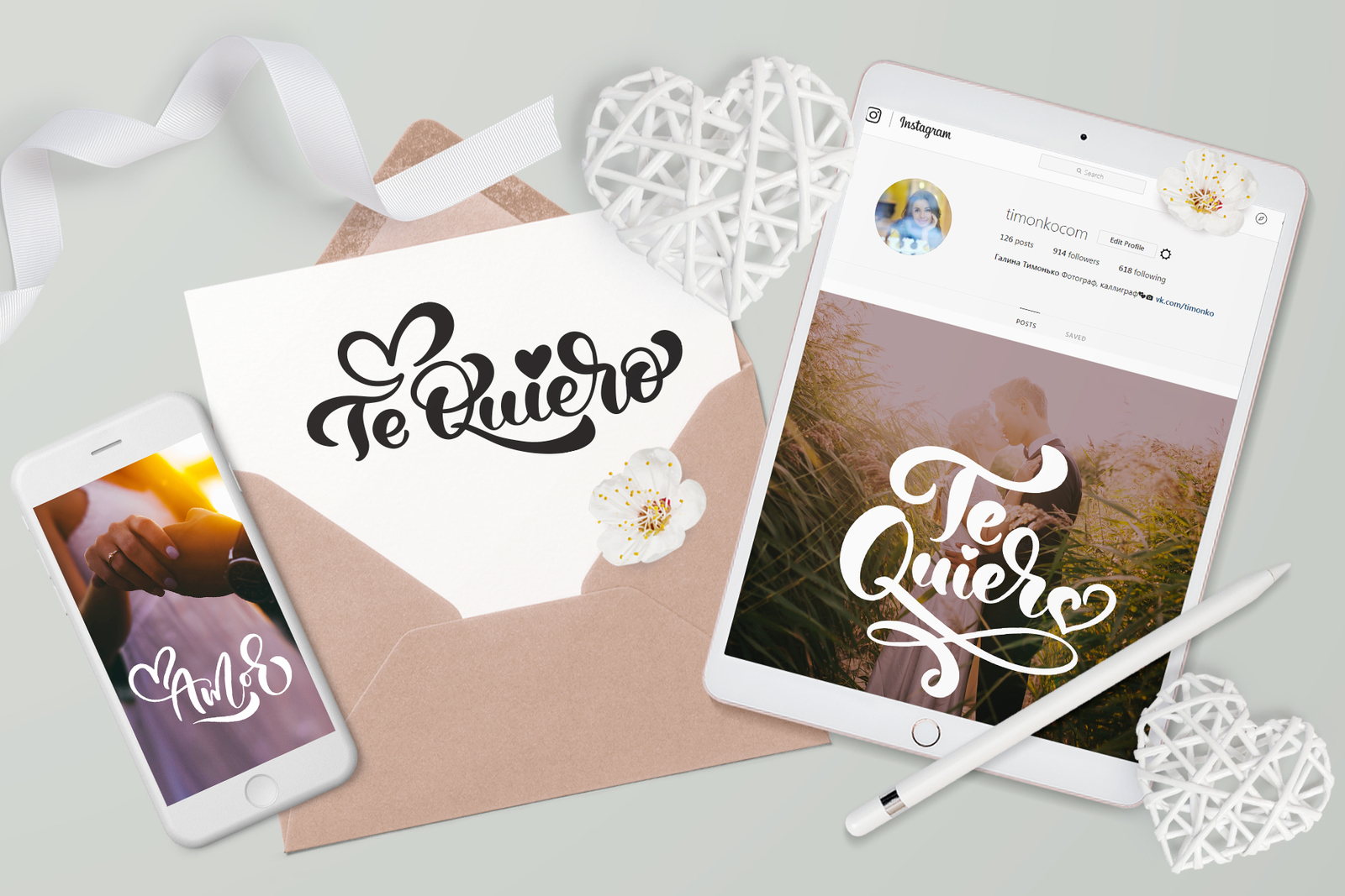 Te Quiero And Amor Vector Valentine Quotes