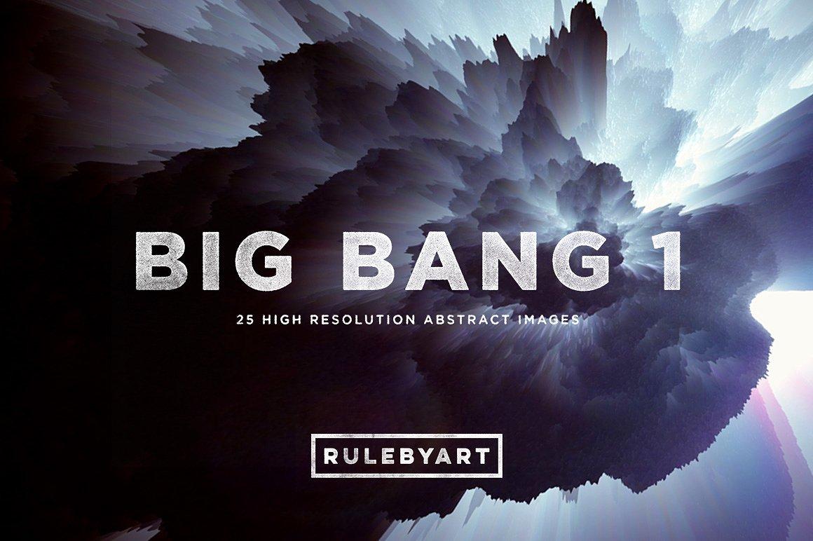 Big Bang 1: 3D Abstract Shapes
