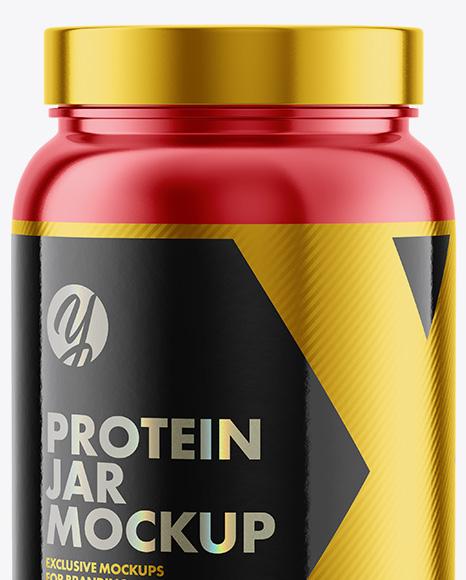 Metallic Protein Jar Mockup