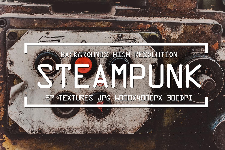 Grunge dark retro vintage stempunk textures