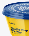 Glossy Yoghurt Cup Mockup
