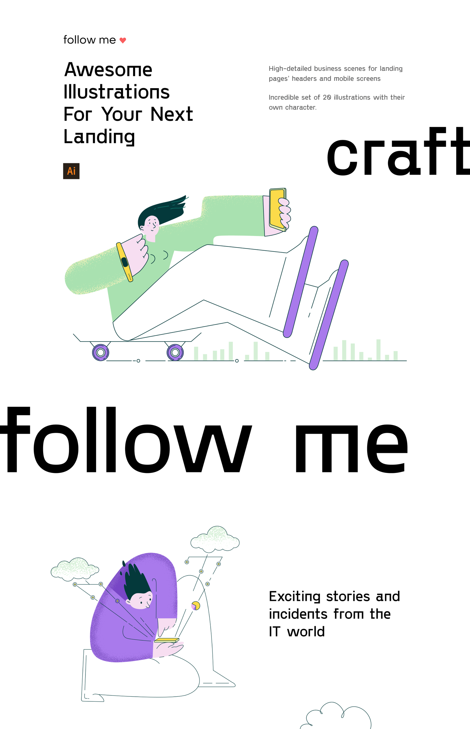 Follow Me Illustrations