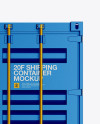20F Metallic Shipping Container Mockup - Side View