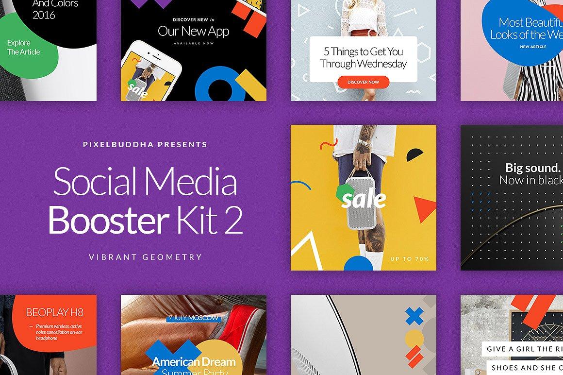 Social Media Booster Kit 2